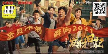 陕西中为广告2021年贺岁片,牛年春节来一波福利️ ️(图3)